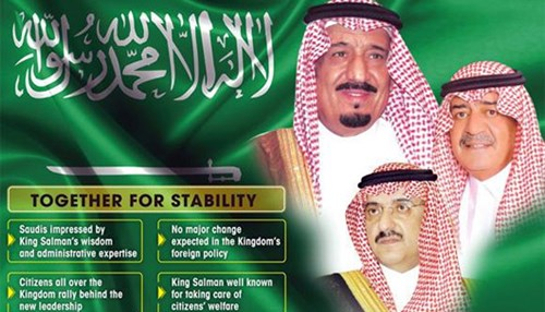 Dawn of a new era under King Salman