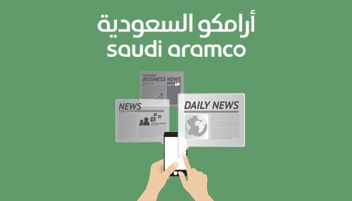Saudi Aramco Recognized as a Leader in the Fourth Industrial Revolution