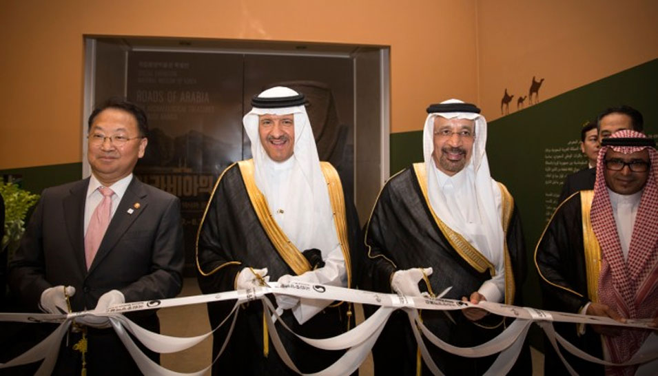 Roads of Arabia: Archaeological Treasures of Saudi Arabia - Exhibition in Seoul