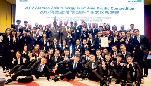 Aramco Asia Energy Cup Highlights Sustainability, Entrepreneurship Among Young Researchers