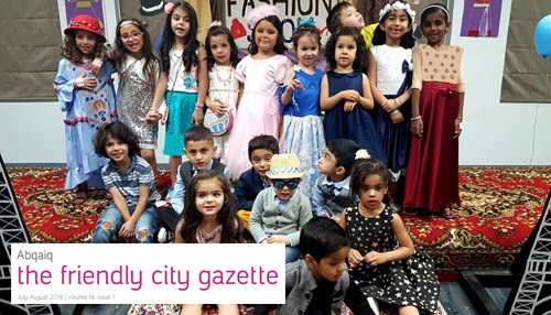 Abqaiq: The Friendly City Gazette - July/August 2018