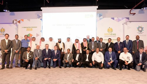 The Saudi Arabian Drilling Academy Holds First Graduation Ceremony