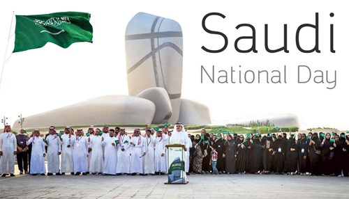 Saudi National Day: An Outpouring of Pride and Prosperity