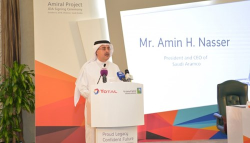 Saudi Aramco and Total Launch Engineering Studies To Build Giant Petrochemical Complex