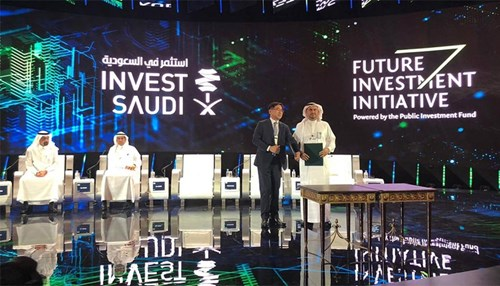 Saudi Aramco Signs 15 Memoranda of Understanding (MoUs) at the Future Investment Initiative (FII) Forum worth $34 Billion