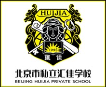 Beijing Huijia Private School