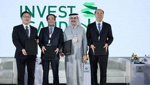 Saudi Aramco Signs Agreements to Acquire Stake in Zhejiang Integrated Refining & Petrochemical Complex