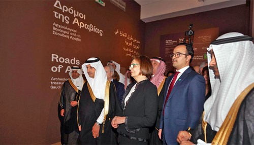 Saudi Aramco Brings 'Roads of Arabia' Exhibition to Athens