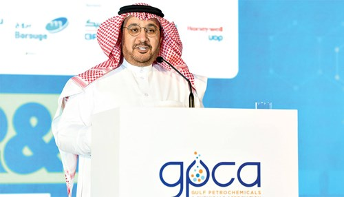 GPCA Research and Innovation Summit Chemicals Progress Highlighted