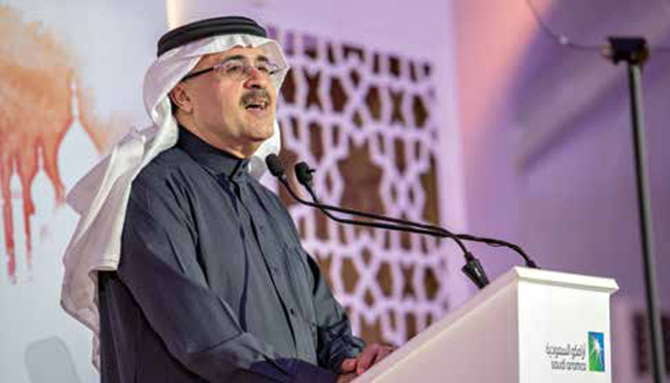 A Welcome Home Saudi Aramco Hosts Annuitants' Fourth Global Reunion Dinner