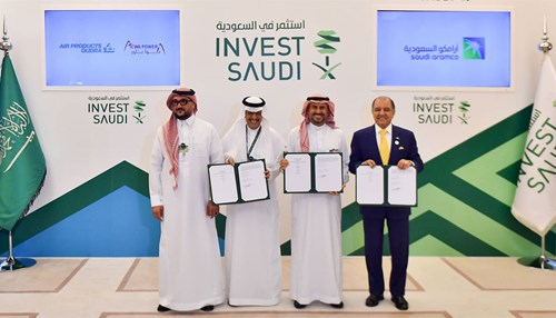 Saudi Aramco Announces its Intention to Establish a JV with Air Products and ACWA Power and Signs Seven MoUs at The Future Investment Initiative in Saudi Arabia