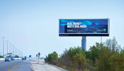 'Real Impact' - Across the Kingdom and Around the Globe — Aramco's First Branding Campaign