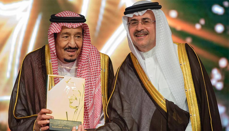 King Salman Celebrates Sustainability Through King Khalid Award