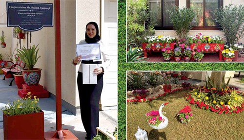 Great Gardens Bring Color, Beauty, and Life to Dhahran