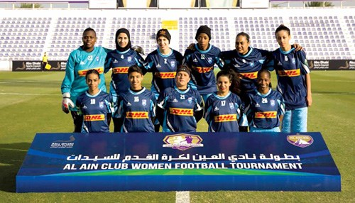 The Rise of the First Women's Football Club in Saudi Arabia
