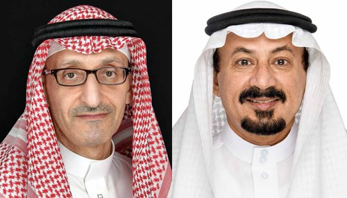Motaz A. Al Mashouk and Hasan J. Al Zahrani appointed as Executive Directors