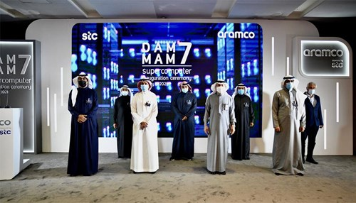 Aramco and stc unveil Dammam 7 Supercomputer