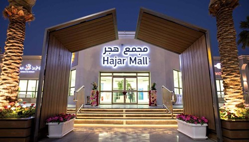 New 'Udhailiyah Mall a Shopper's Delight