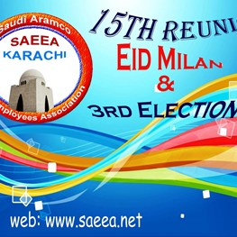 SAEEA Celebrated its 15th Reunion